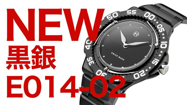 【新登場!】黒銀の薄型ダイバーズウォッチ-メンズ腕時計